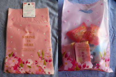 【ダイソー】卒園&入学に桜のラッピングバッグ♪