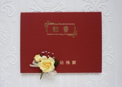【卒対】幼稚園の卒園記念品のご紹介とあんふぁんメイト6期終了のご挨拶