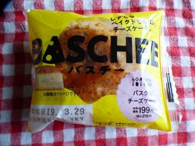 """【ローソン】爆売れスイーツ""""バスチーバスク風チーズケーキ"""""""