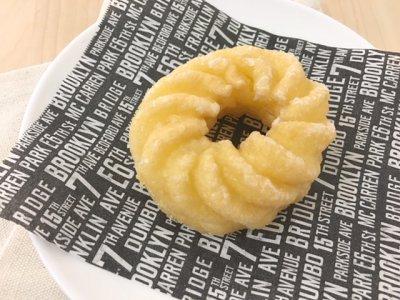【ミスド】定番ドーナツをさらにおいしくする簡単アレンジ方法