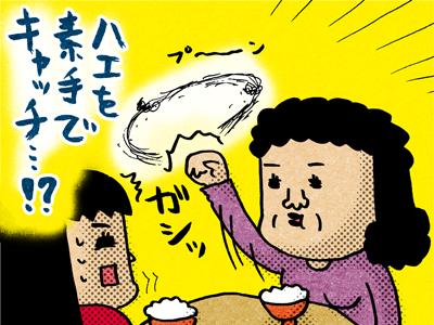 okaasama_ill-190320