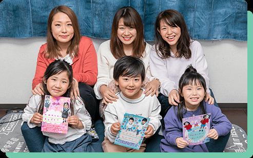 左から、酒井芽美さん(29歳)・陽向(ひなた)ちゃん(6歳)親子、佐々木知恵さん(30歳)・凛太郎くん(6歳)親子、遠藤美穂さん(28歳)・結莉愛(ゆりあ)ちゃん(6歳)親子