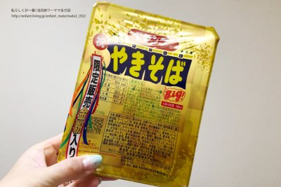 【新商品レポ】話題の金粉入りペヤングを子供と実食。金ってどんな味?
