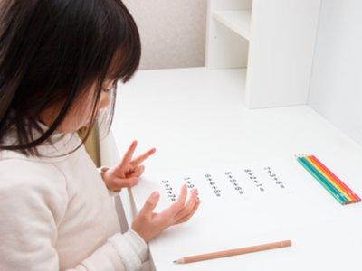 小1の娘、引き算の暗算ができず、つまずいています。どんな方法がありますか?
