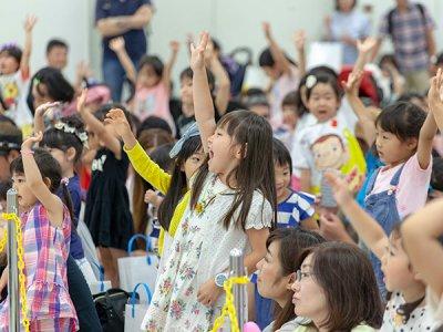 【東京】家族みんなで参加しよう! あんふぁん・ぎゅってフェス2019