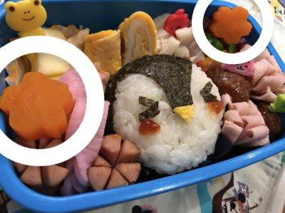 【キャラ弁】起きたら完成!炊飯器でできる甘くて可愛い人参♡