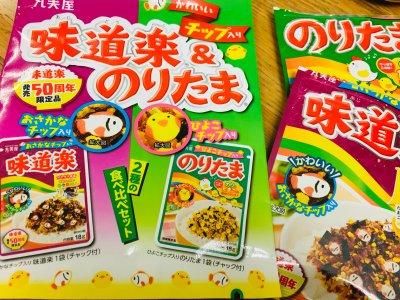 味道楽&のりたまに期間限定商品が!幼児ウケ◎。可愛すぎてリピ買い決定