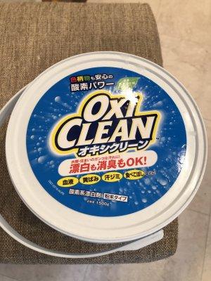 【オキシクリーン】ぬいぐるみ洗いました!