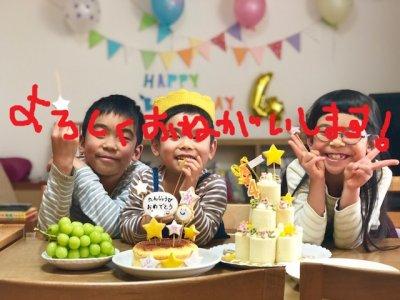 趣味は「食のDIY」!本年度もよろしくお願いします(^^)/