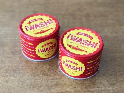 【カルディ】サバ缶に引き続き、可愛すぎるイワシ缶で親子で脳活!?