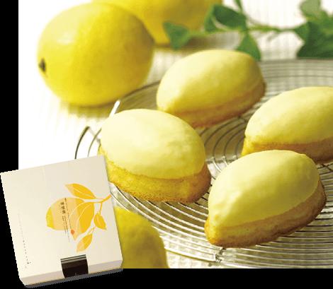 檸檬燦 (れもんさん)