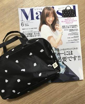 【付録】マリソル6月号のトラベルコスメminiバッグが超優秀!!