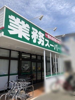 【業務スーパー】気になる輸入食品や人気のタピオカ!