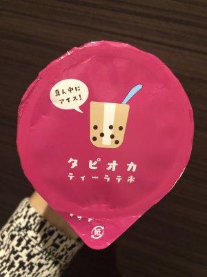 【ファミマ限定】タピオカアイス