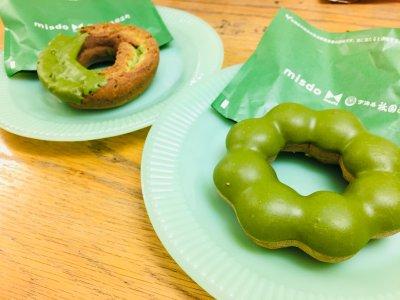 待ってました♪【ミスド】抹茶プレミアム第2弾が発売!鮮やかな緑が映える