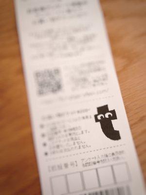 フライングタイガーでリピ買いする泡立てネット♡割引券も!!