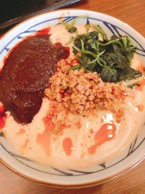 丸亀製麺で辛さが選べるうま辛MAX坦々うどん!20辛に挑戦!!