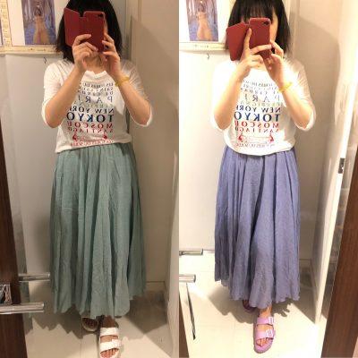 【1500円以下!】長さが選べるリネンブレンドロングスカート色違い買い