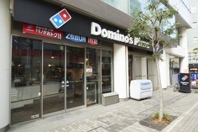 世界で1つだけのピザ作り!ドミノピザ「ピザアカデミー」に先着無料招待!