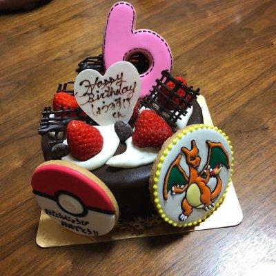 6歳の誕生日!今年のケーキはオーダーアイシングクッキーにしたよ♪