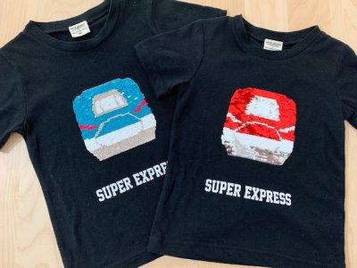 【しまむら】1枚で2倍楽しめる!「新幹線スパンコールTシャツ」がスゴイ