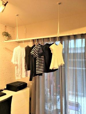 【梅雨対策】おしゃれな室内物干しで、楽しい洗濯タイムを♪
