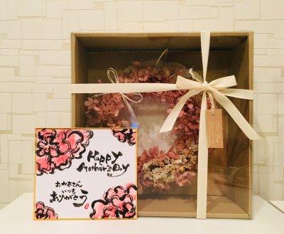 【母の日ギフトB】心のこもった絵手紙を送りましょう!