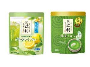 「<辻利>宇治抹茶入り グリーン レモンティー」と「<辻利>抹茶ミルク やわらか風味」をセットで5人に!