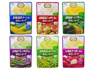 「シェフズリザーブ 冷たいスープ」シリーズ6種セットを5人に!