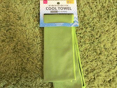 【ダイソー】暑さ対策グッズ『COOL TOWLE』が優秀すぎる