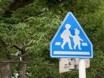 小学校の【旗振り当番】は思ったより意外と楽しい保護者のお仕事。