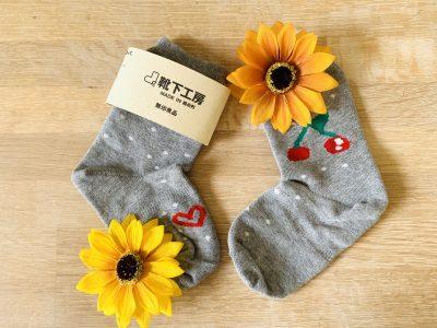 【無印良品】でオリジナル靴下をオーダーできる!?錦糸町靴下工房体験レポ