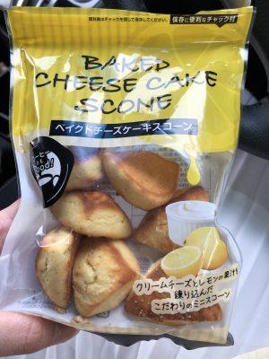 【ダイソー】これ100円??本格スコーンがダイソーで買える!!
