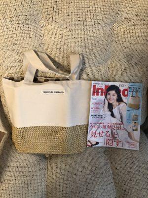 【付録】InRed7月号ツモリチサトのリバーシブルかごバッグが可愛い!