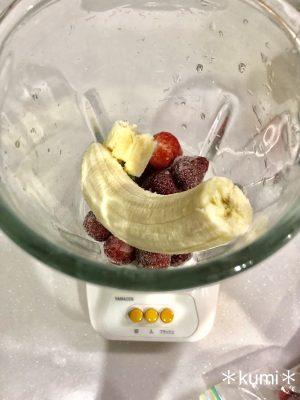 【料理】イチゴをおいしく冷凍する方法!&イチゴミックスジュース♡