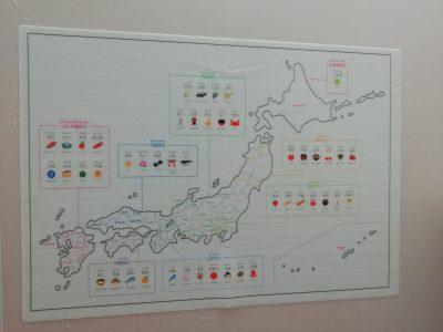お風呂に貼れる日本地図ならコレ!キャンドゥの地図がおしゃれで可愛い♡