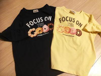 【GU】実質290円のTシャツ!?サマーセールがお得すぎてビックリ!