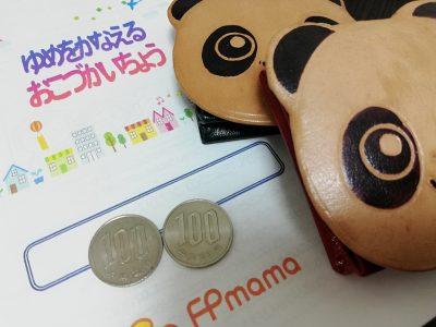 【ママが楽になる子育て】習い事後のお菓子交換を自分で準備してもらう!