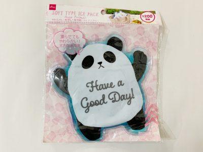 【ダイソー】かわいくて一目惚れ!パンダの「でかアニマル保冷剤」