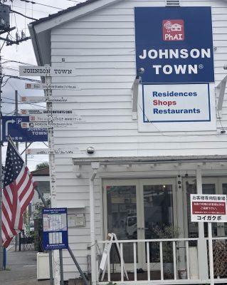 みんな知ってる?まるでアメリカ郊外!ジョンソンタウンに行ってみた!!
