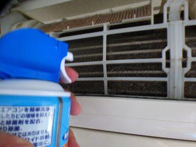 【初掃除】エアコン洗浄スプレー☆何色の水出てくる??