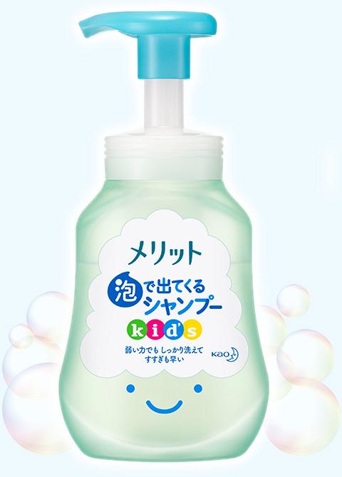 メリット 泡で出てくるシャンプー キッズ 弱い力でもしっかり洗えてすすぎも早い KAO