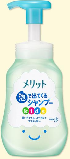 子どもにぴったり、ママ・パパもラク メリット 泡で出てくるシャンプー キッズ(300ml)