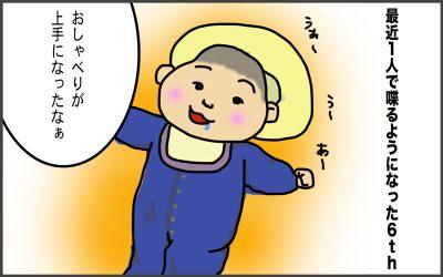 【育児マンガ】赤ちゃんの時期しか見えない友達の正体は?マンガ好き母の場合