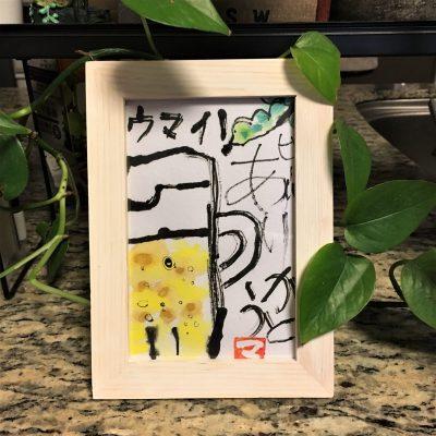 【父の日プレゼント】小1の息子が割り箸絵手紙に挑戦♪