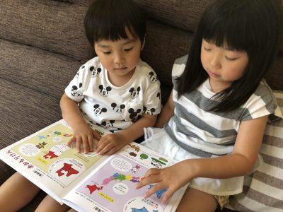 【夏休みにオススメ】5歳でも日本地図を覚えられる絵本