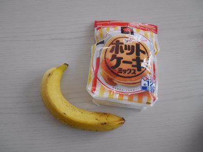 おやつや朝食に♡簡単【バナナケーキ】♡