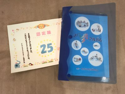 年長からの習い事体験レポ(イトマンスイミングスクール編)