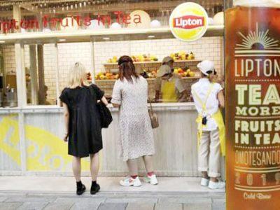 かわいくておいしい、この夏の最強ドリンク。リプトン『フルーツインティー』を飲んできた!