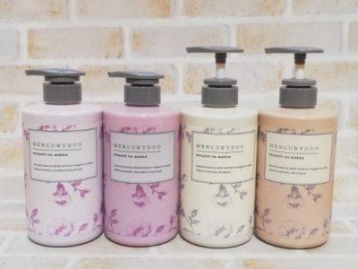 おしゃれな花柄ボトルで、浴室が華やかに♪「マーキュリーデュオ」のヘアケア製品が大人カワイイ
